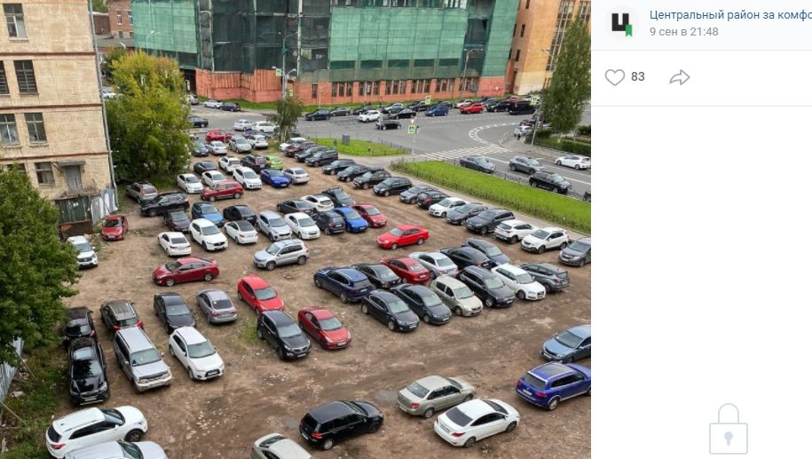 Петербуржцы требуют разобраться с парковкой для чиновников в Центральном районе