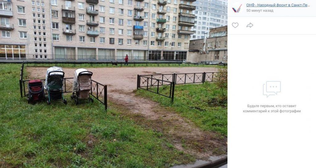 Прокуратура потребовала новую детскую площадку на месте демонтированной в Красногвардейском районе