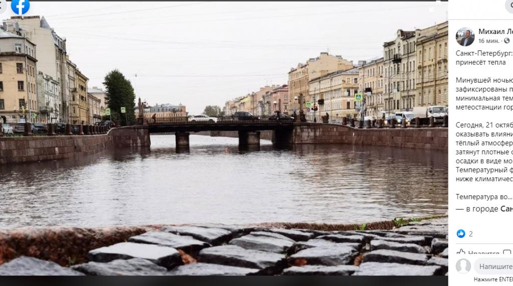 Теплый фронт принес в Петербург облака и мокрый снег, + 5 градусов