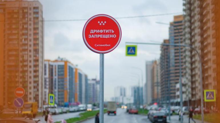 В Мурино установил необычный дорожный знак