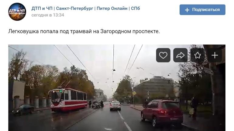 На Загородном проспекте автомобиль попал под трамвай