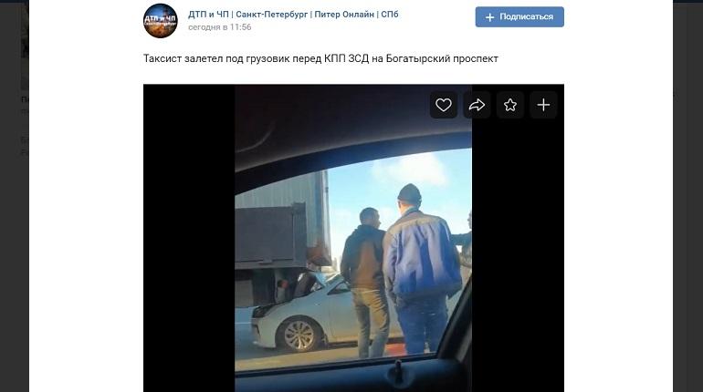 На ЗСД такси «залетело» под грузовик