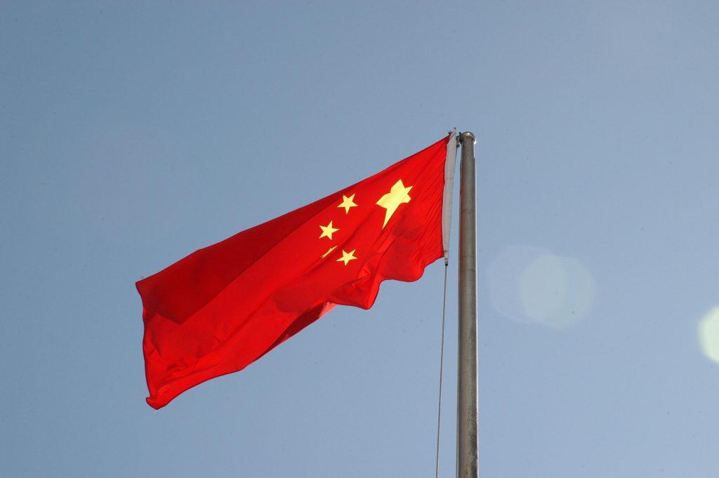 ВВП Китая за девять месяцев вырос на 0,7%