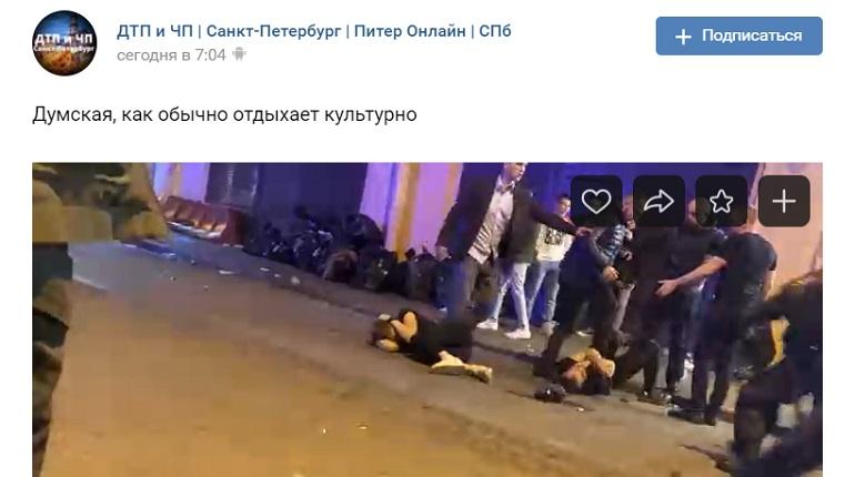 На Думской улице ночью произошла массовая драка