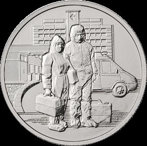 ЦБ выпустил 25-рублевую монету в честь борющихся с коронавирусом врачей
