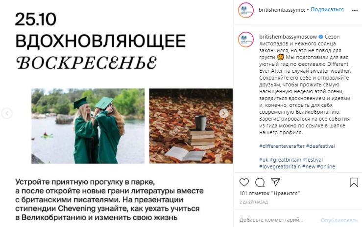 Онлайн-лекции, антикварные салоны и саунд-эксперименты: культурная жизнь Петербурга на выходных