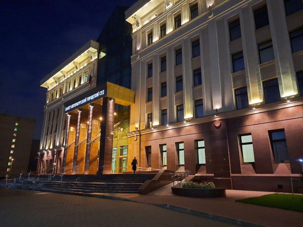 Петербуржец получил 15 лет за нарколабораторию в квартире