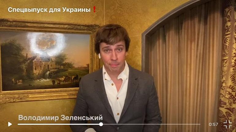 Пародия Галкина на Зеленского обидела украинцев