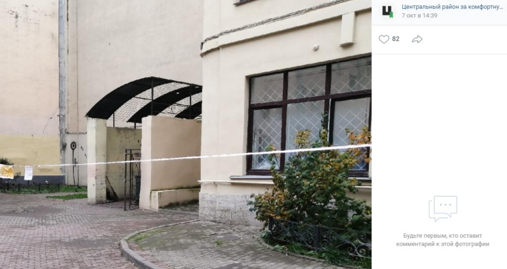 Новый общепит в подвале на Невском пугает жителей кипятком и током
