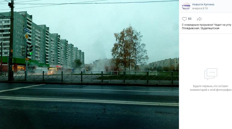 В дома Купчино после замены трубы на Пловдивской вернулось тепло