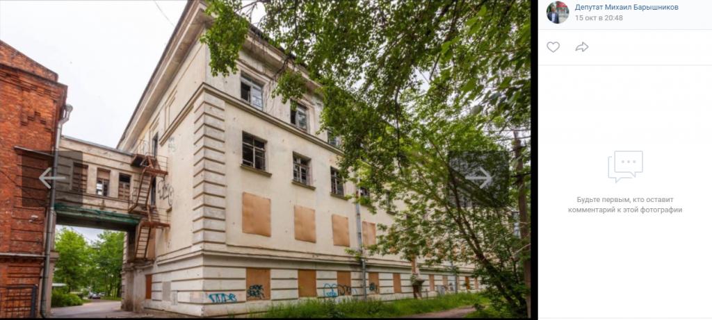 В Петергофе заброшенное здание и мечта о школе искусств ушли с молотка