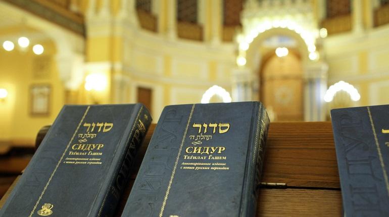 Петербургская синагога проведет День открытых дверей в ковид-формате
