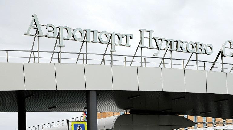 В аэропорту Пулково задержали гендиректора компании «Петрострой»