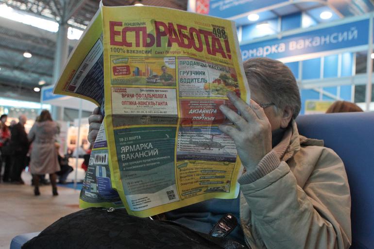 Уровень конкуренции на рынке труда в Петербурге превысил норму