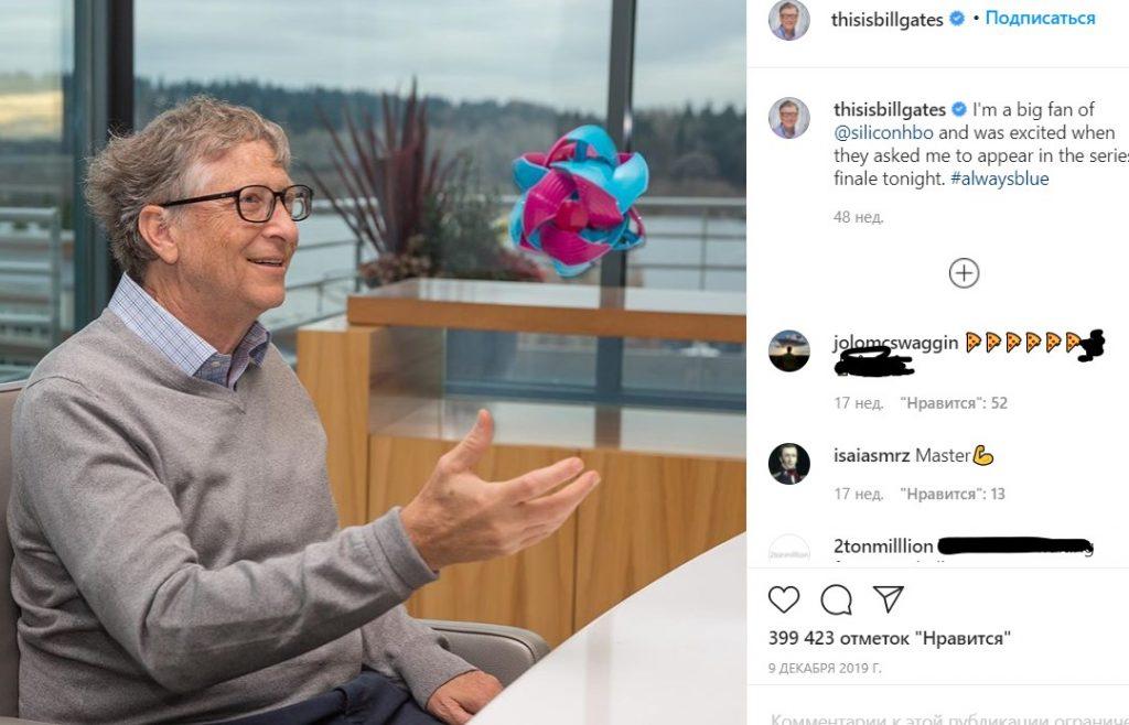 Билл Гейтс рассказал о сокращении деловых поездок после пандемии