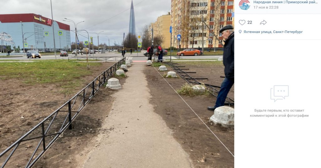 «Заборизация» Приморского района напугала местных жителей