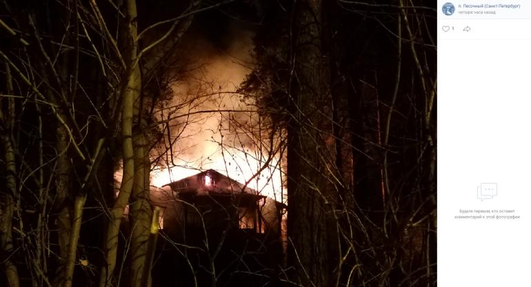 Человек сгорел в заброшенном доме в Песочном