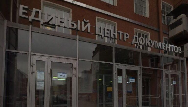 В петербургском МФЦ задержали украинца, объявленного в розыск Интерполом Германии