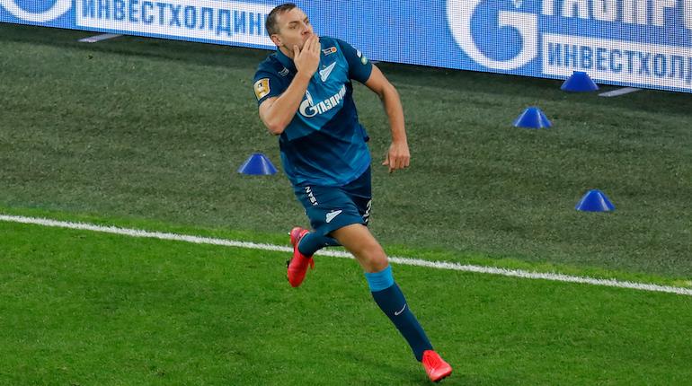Болельщики «Зенита» заявили, что Дзюба бросил тень на имя клуба