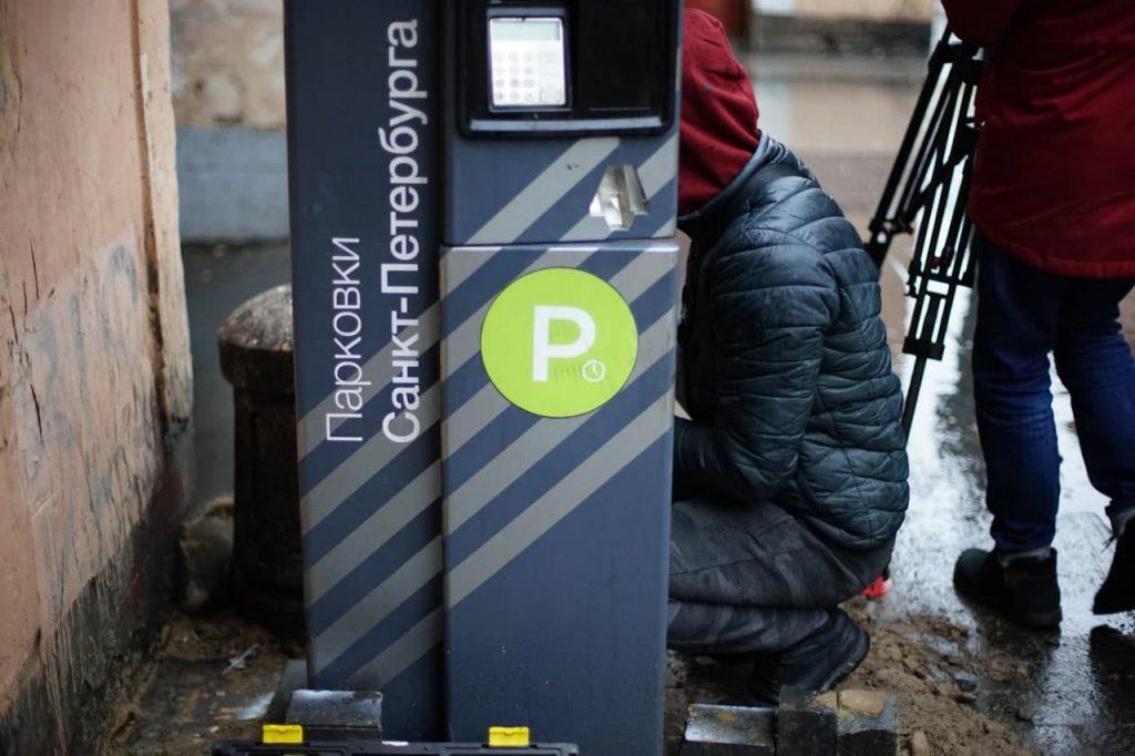 Стоимость парковки в 2021 году в Петербурге не поменяется