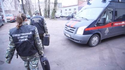 В Петербурге продолжается расследование уголовного дела по трупу на Замшина