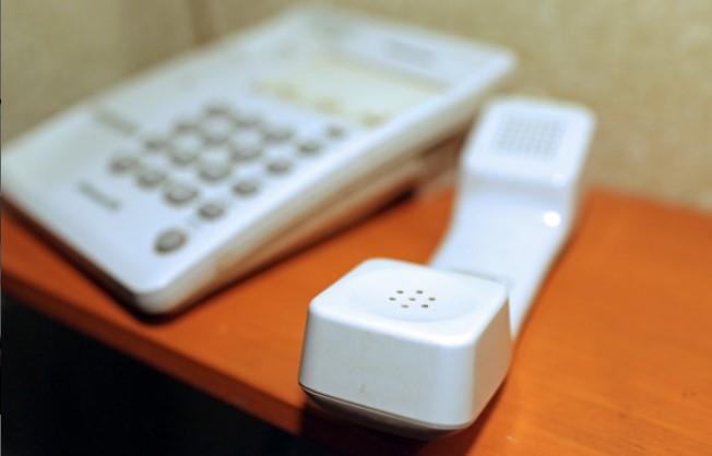 Российский банк заплатит 1 млн рублей за помощь в поимке телефонных мошенников