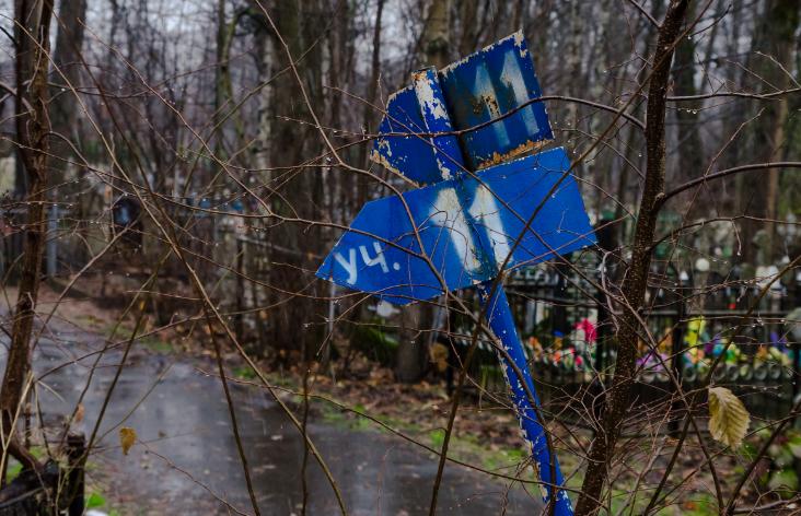 Власти Петербурга готовят конкурс на обслуживание 43 кладбищ