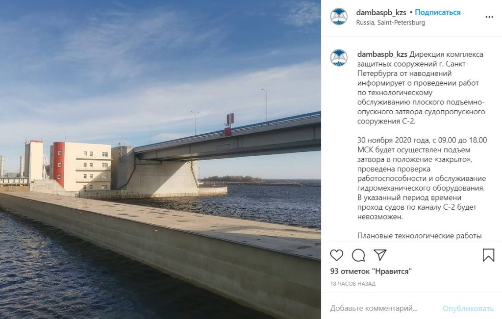 В Петербурге дамбу закрыли из-за плановых работ