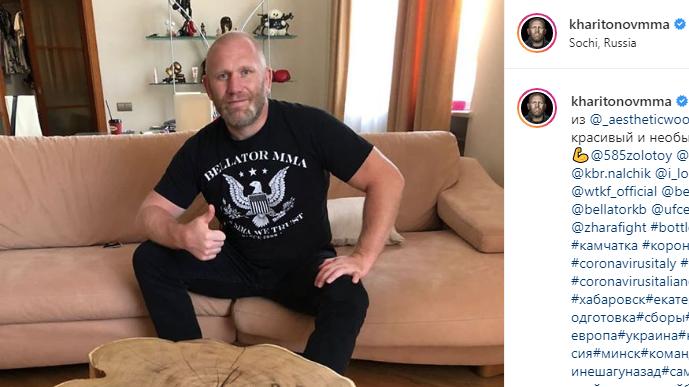 В Москве избили бойца MMA Сергея Харитонова