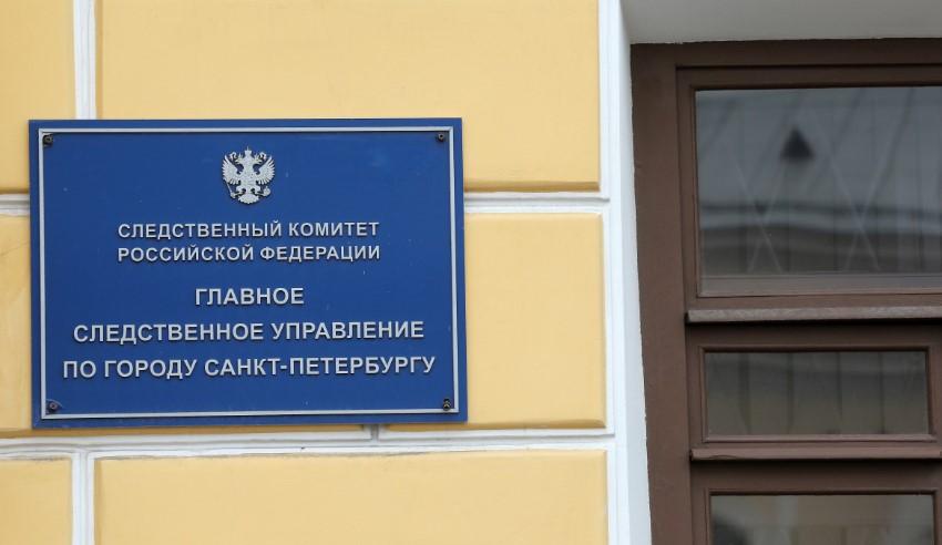 Экс-главбуха петербургского СК задержали по делу о краже на 400 млн