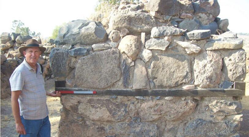 Археологи определили реальный рост библейского великана Голиафа