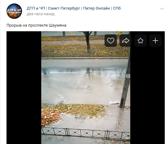 На проспекте Шаумяна прорвало трубу с водой