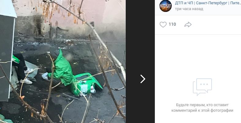 Петербуржец рассказал о досуге курьеров сервиса доставки еды на помойке