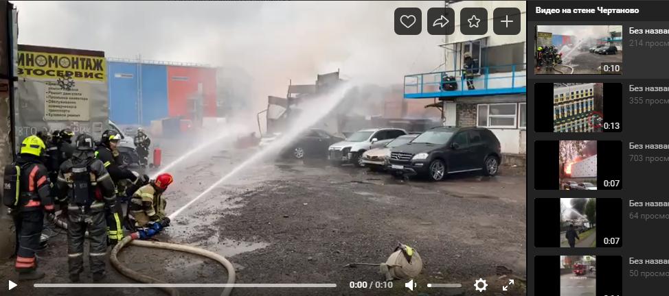 МЧС локализовала пожар в ангаре с газовыми резервуарами на юге Москвы