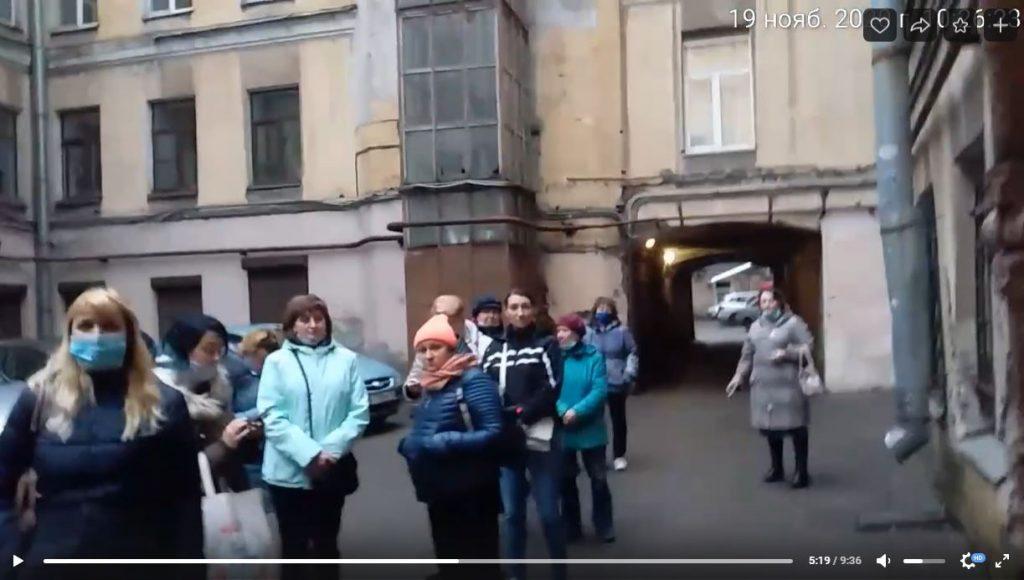 «Организатор перевозок» отправил толпу сотрудников сдавать тест на Covid-19 в жилой дом на Рубинштейна