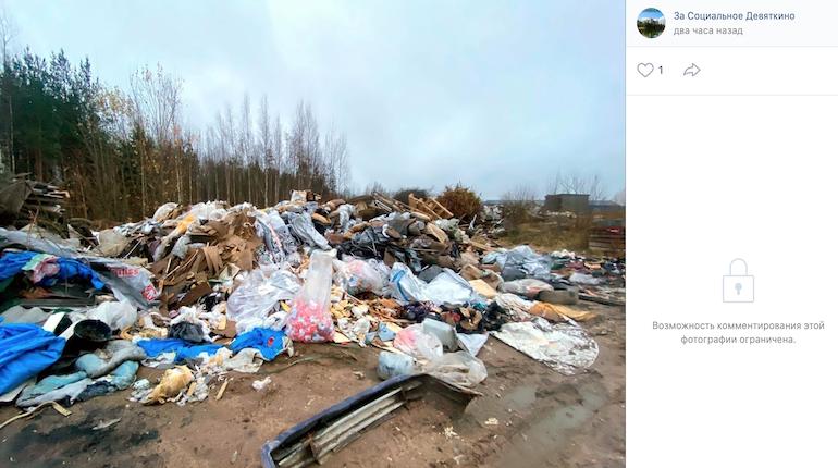 В Ленобласти за месяц нашли 62 нелегальные свалки