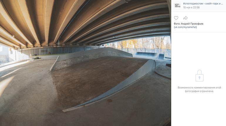 Петербургские скейтбордисты оценят новый парк