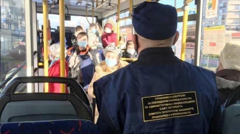 В Петербурге выявили 150 нарушителей коронавирусных правил