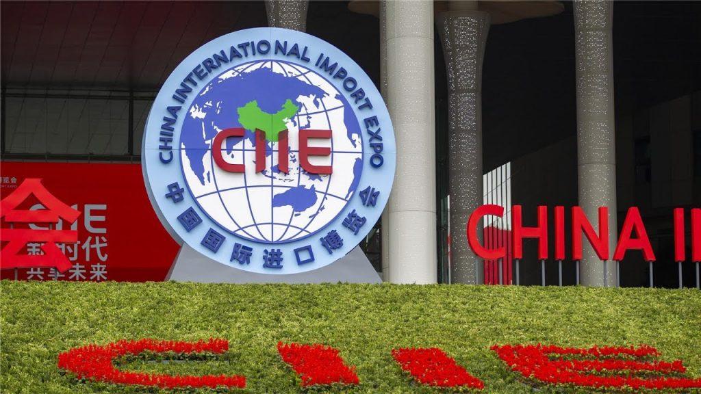 Си Цзиньпин выступил с речью на церемонии открытия 3-й Китайской международной импортной ЭКСПО