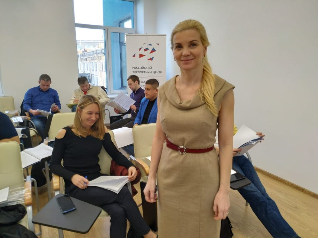 В Петербурге состоялся семинар Школыэкспорта РЭЦ «Правовые аспекты экспорта»