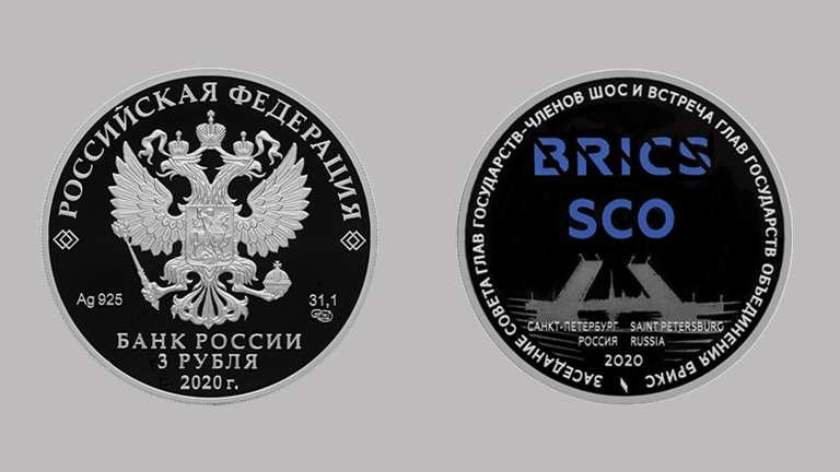 На новой трехрублёвой монете из серебра появится Дворцовый мост