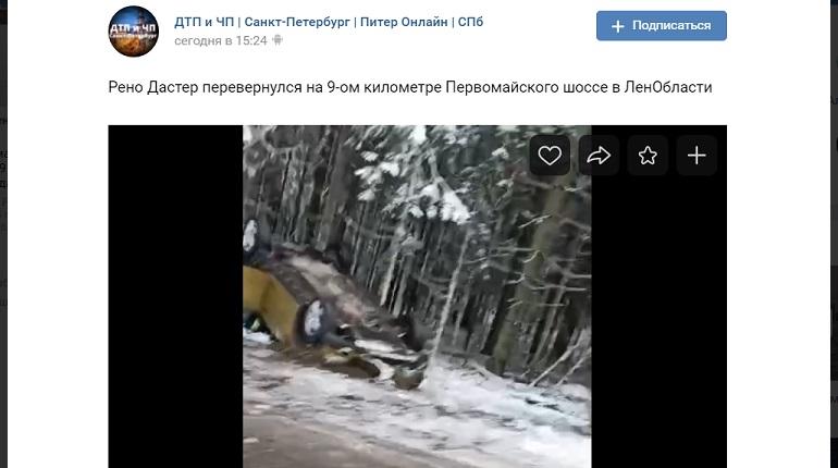 На Первомайском шоссе перевернулся автомобиль — на месте «скорая»