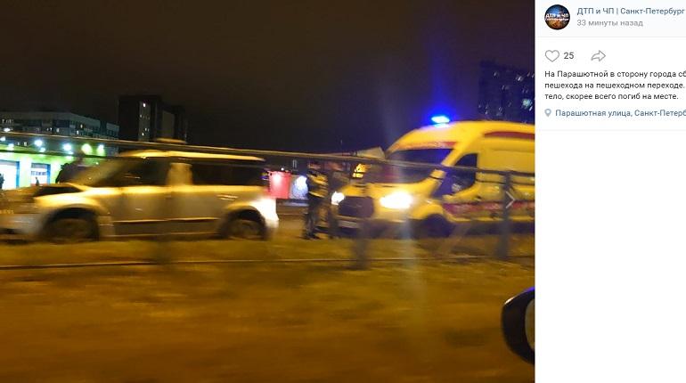 Водителю Skoda избрали меру пресечения после смерти пешехода на Парашютной