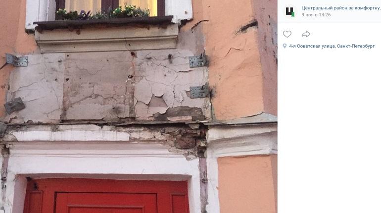 Петербуржцы призвали бизнесменов заделывать за собой дырки на фасадах
