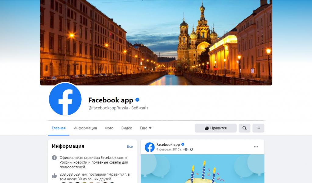 Роскомнадзор может получить право замедлять трафик интернет-ресурсов, подвергающих цензуре российские СМИ