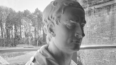 В Буграх стартовал конкурс на проект памятника Исааку Ньютону