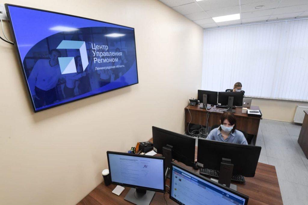 В Ленобласти открыли центр управления регионом