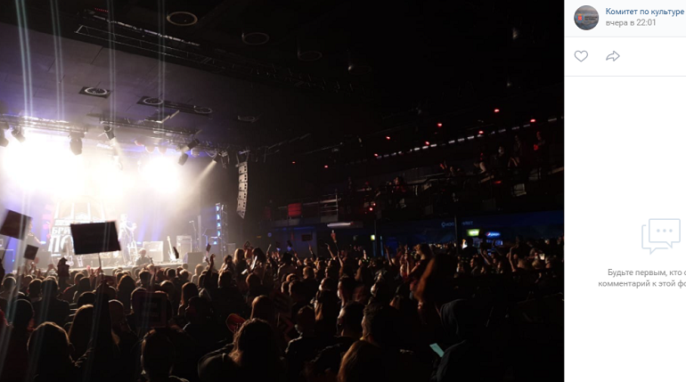 Смольный запретил заполнять битком концертные залы после того, как толпы уже купили билеты