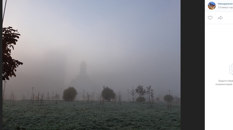 Петербург в воскресенье вечером накрыл туман