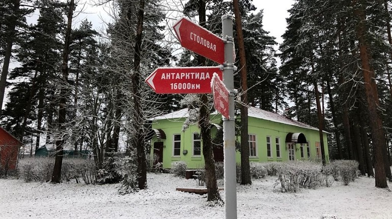Беглов закрыл лагеря Петербурга и отправил детей в Ленобласть
